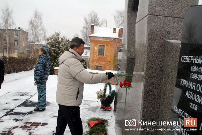 В Кинешме отметили 31-годовщину вывода советских войск из Афганистана фото 23