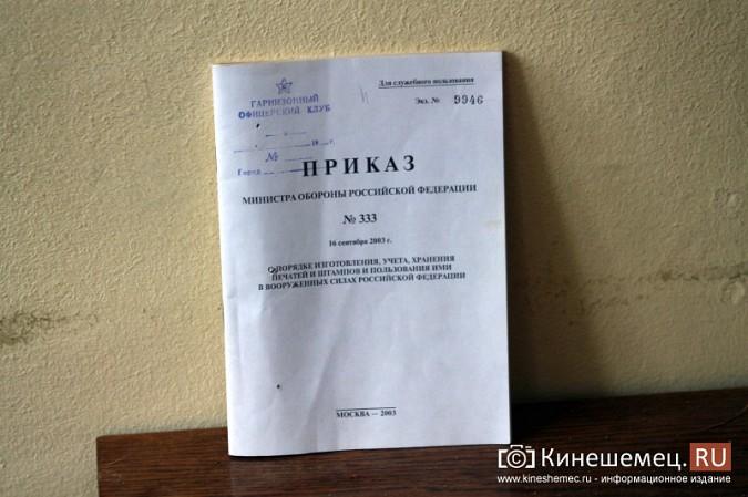 Кинешемские огнеметчики на развалинах химбригады вспомнили Чечню фото 61