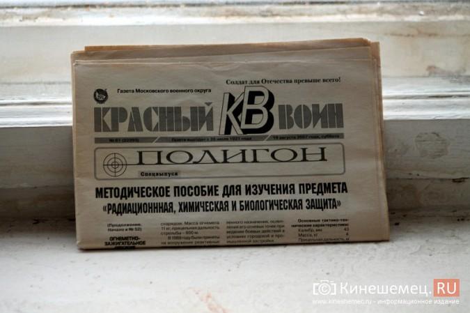 Кинешемские огнеметчики на развалинах химбригады вспомнили Чечню фото 63