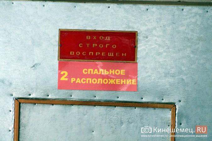 Кинешемские огнеметчики на развалинах химбригады вспомнили Чечню фото 55