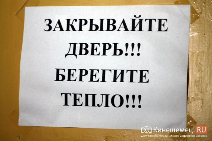 Кинешемские огнеметчики на развалинах химбригады вспомнили Чечню фото 51