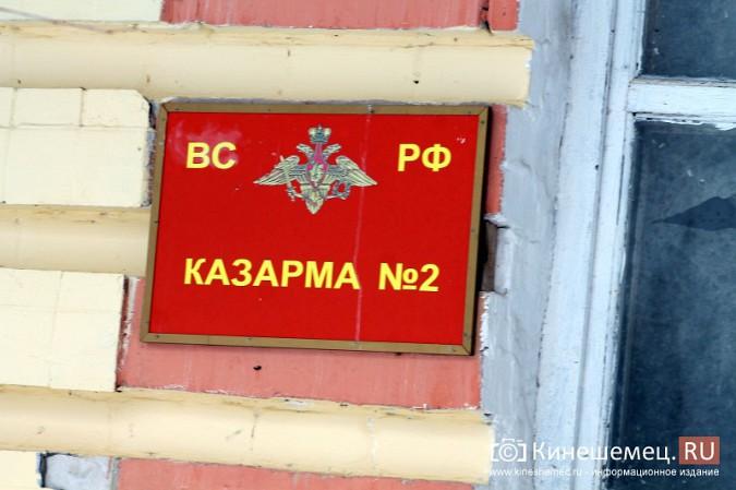 Кинешемские огнеметчики на развалинах химбригады вспомнили Чечню фото 69