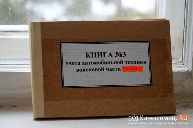 Кинешемские огнеметчики на развалинах химбригады вспомнили Чечню фото 59