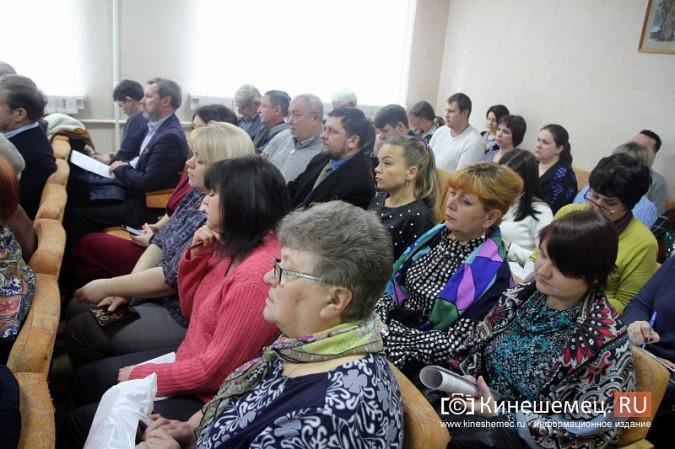 В Кинешме публично обсудили изменение системы выборов фото 8