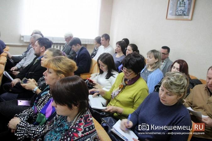 В Кинешме публично обсудили изменение системы выборов фото 6