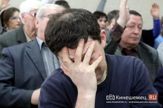 В Кинешме публично обсудили изменение системы выборов фото 12