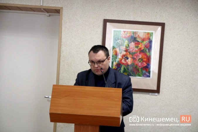 В Кинешме публично обсудили изменение системы выборов фото 4