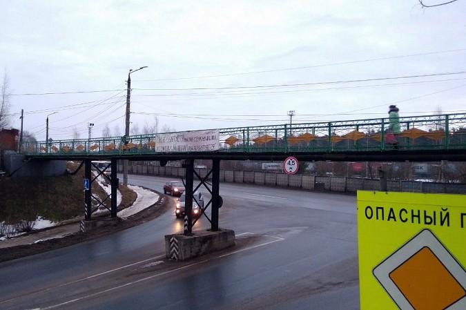 В Кинешме на мосту повесили плакат с бунтарской цитатой из романа-антиутопии Дж. Оруэлла фото 2