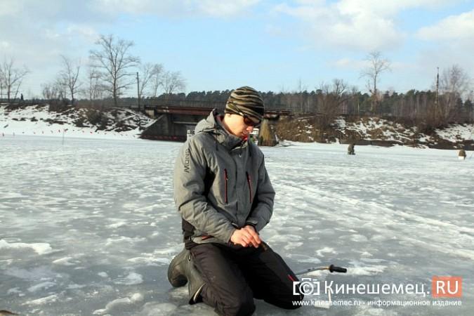 В Кинешме прошли соревнования по рыбной ловле на мормышку фото 22