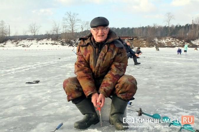 В Кинешме прошли соревнования по рыбной ловле на мормышку фото 21