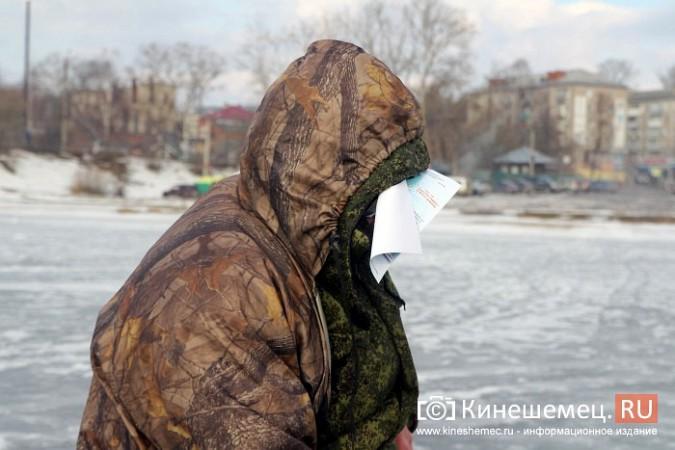 В Кинешме прошли соревнования по рыбной ловле на мормышку фото 20