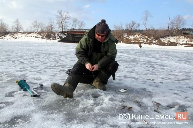 В Кинешме прошли соревнования по рыбной ловле на мормышку фото 24