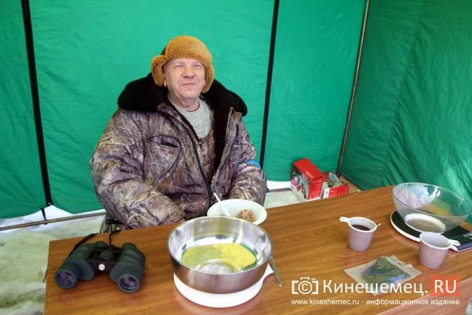 В Кинешме прошли соревнования по рыбной ловле на мормышку фото 27