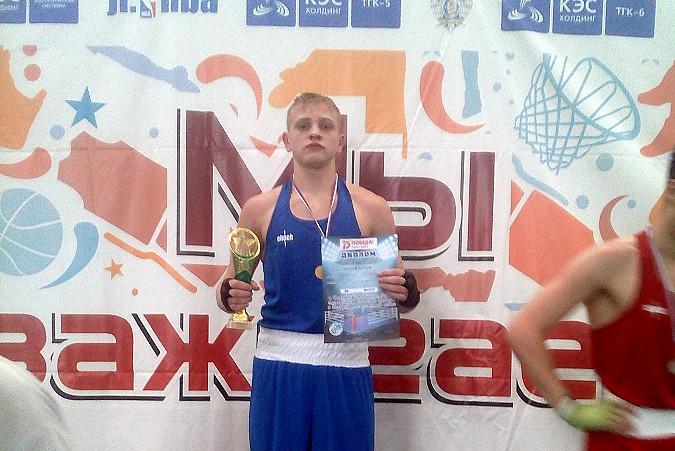 Кинешемские боксеры завоевали медали в Родниках фото 2