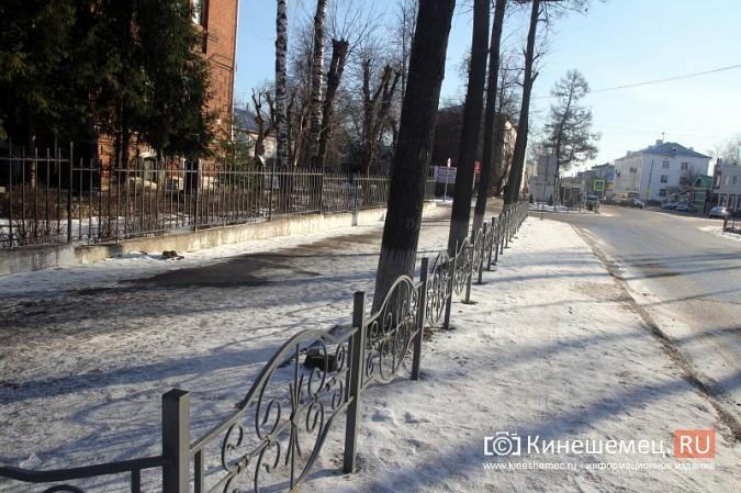 В Кинешме лицеисты начали борьбу за снос забора перед входом в школу фото 6