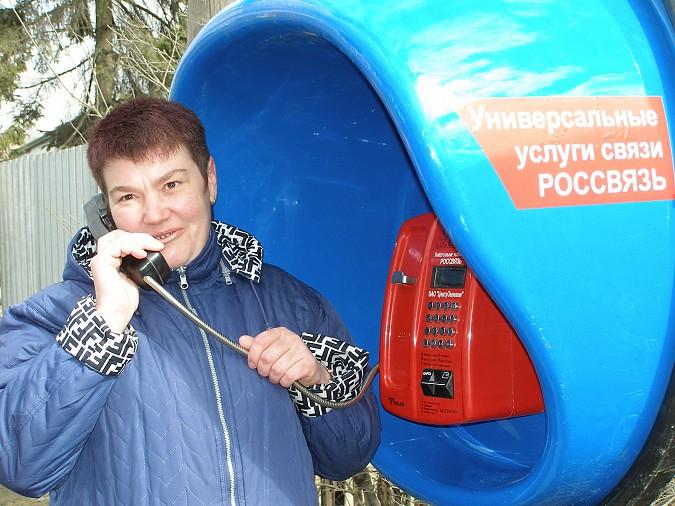 За год ивановцы совершили более 50 тысяч звонков с таксофонов «Ростелекома» фото 2