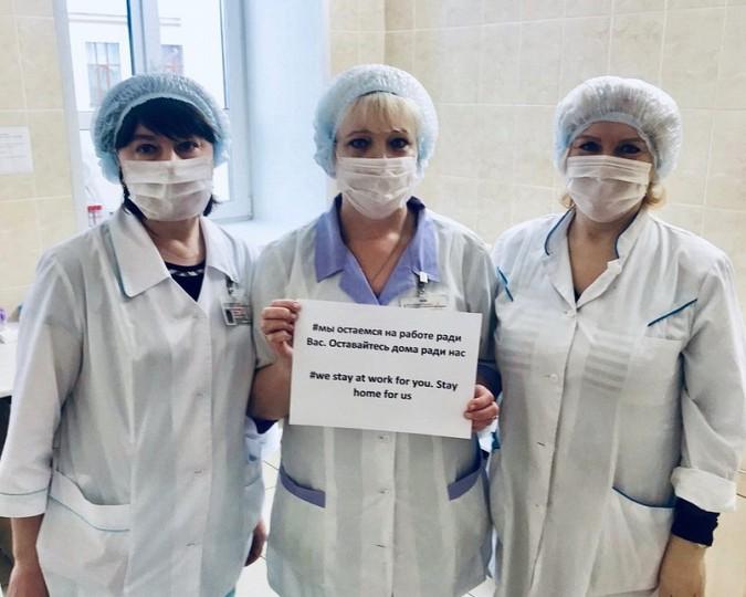 Ивановские медики просят людей оставаться  дома фото 2