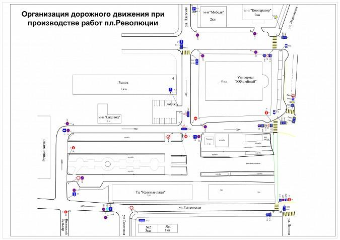 В ближайшие дни из центра Кинешмы уберут почти весь автотранспорт фото 2