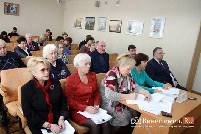 При голосовании за изменения в Устав Кинешмы фракция КПРФ развалилась на части фото 3