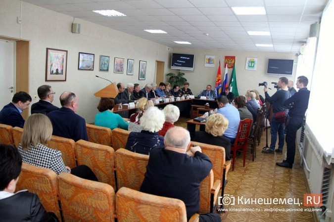 При голосовании за изменения в Устав Кинешмы фракция КПРФ развалилась на части фото 5