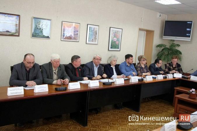 При голосовании за изменения в Устав Кинешмы фракция КПРФ развалилась на части фото 4