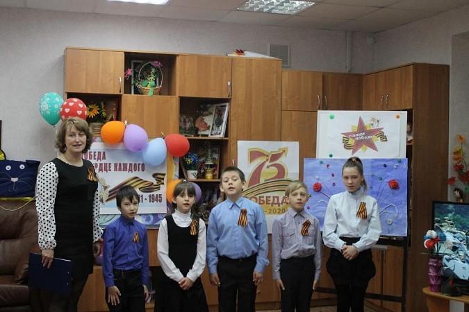 В Кинешемском СРЦН День Победы отметили праздничной программой для детей фото 3