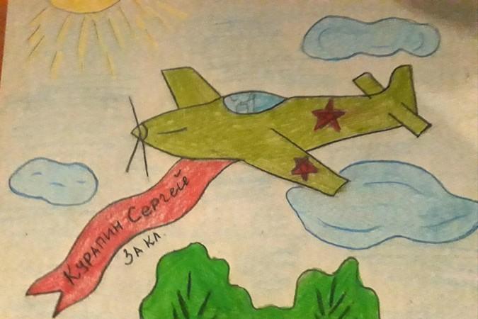 Библиотека № 5 подвела итоги конкурса детских рисунков, посвященного 75-летию Победы фото 6