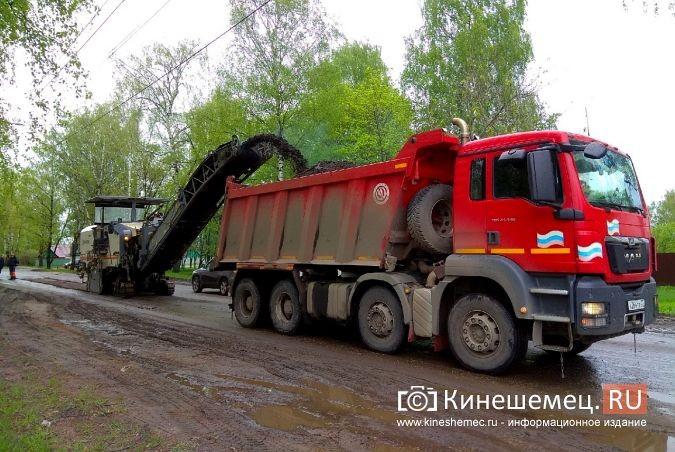 В Кинешме приступили к ремонту дороги на улице Маршала Василевского фото 4