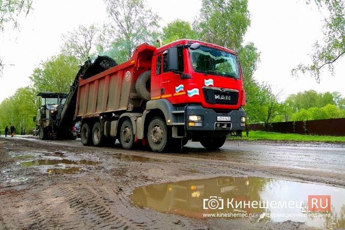 В Кинешме приступили к ремонту дороги на улице Маршала Василевского фото 2