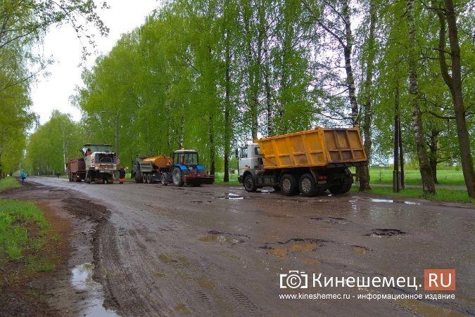 В Кинешме приступили к ремонту дороги на улице Маршала Василевского фото 7