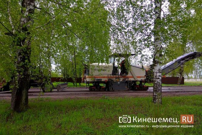 В Кинешме приступили к ремонту дороги на улице Маршала Василевского фото 5