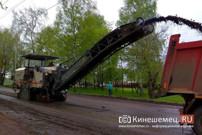 В Кинешме приступили к ремонту дороги на улице Маршала Василевского фото 9