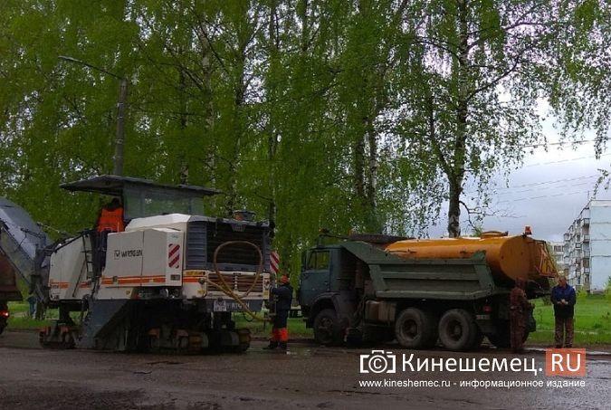 В Кинешме приступили к ремонту дороги на улице Маршала Василевского фото 6