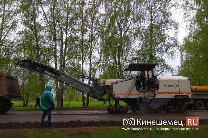 В Кинешме приступили к ремонту дороги на улице Маршала Василевского фото 3