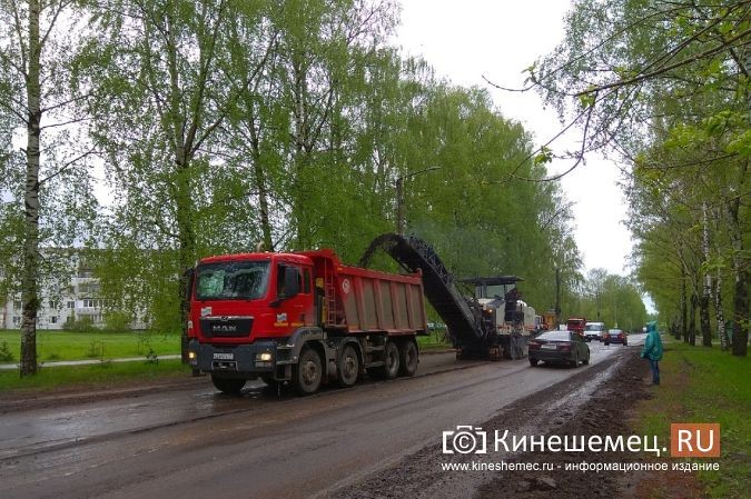 В Кинешме приступили к ремонту дороги на улице Маршала Василевского фото 8