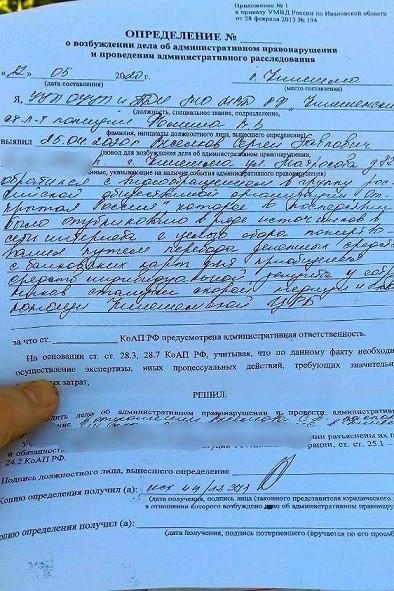 На кинешемского фельдшера завели дело о фейках из-за видео о нехватке средств защиты фото 2