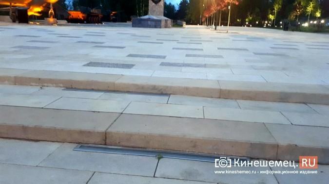 В ступенях реконструированного парка Кинешмы вышли из строя более половины светильников фото 7