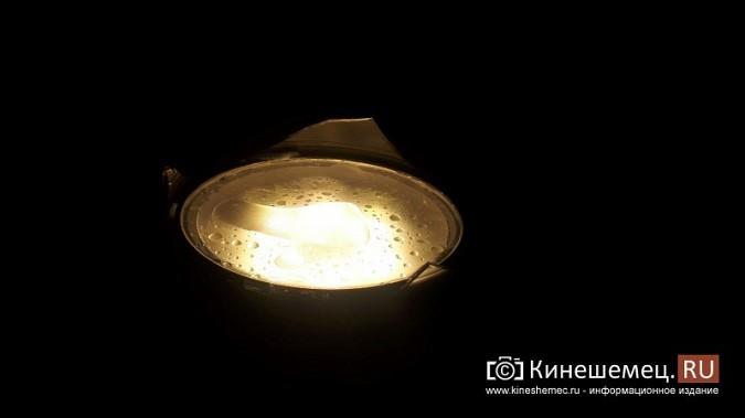 В ступенях реконструированного парка Кинешмы вышли из строя более половины светильников фото 9