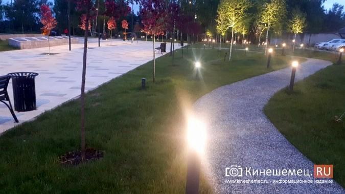 В ступенях реконструированного парка Кинешмы вышли из строя более половины светильников фото 12