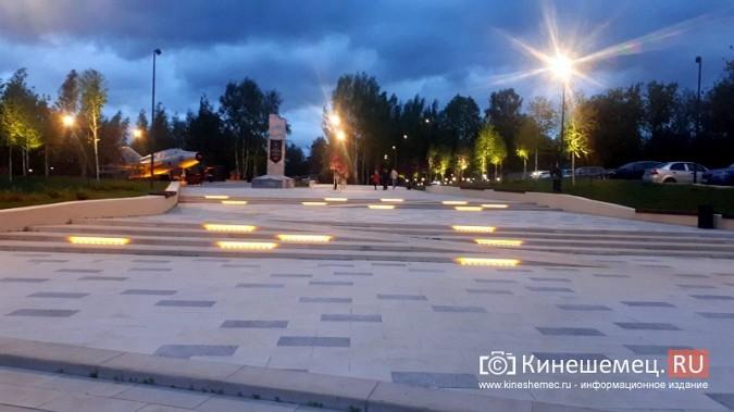 В ступенях реконструированного парка Кинешмы вышли из строя более половины светильников фото 2