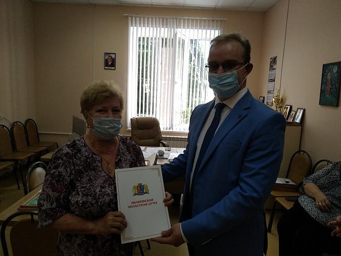В Кинешме наградили медицинских работников фото 7