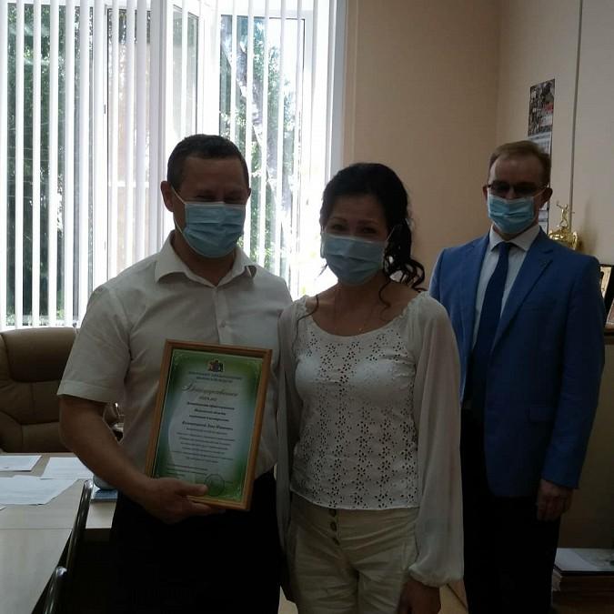 В Кинешме наградили медицинских работников фото 11