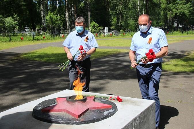 В День памяти и скорби Кинешма присоединилась к Всероссийской минуте молчания фото 4