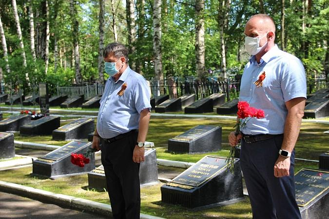В День памяти и скорби Кинешма присоединилась к Всероссийской минуте молчания фото 2