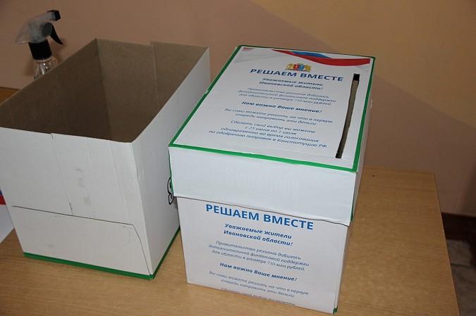 В Кинешме открылись участки для голосования по поправкам в Конституцию фото 5
