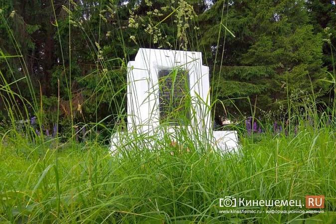 В Кинешме зарастает травой обелиск участникам Великой Отечественной войны фото 14