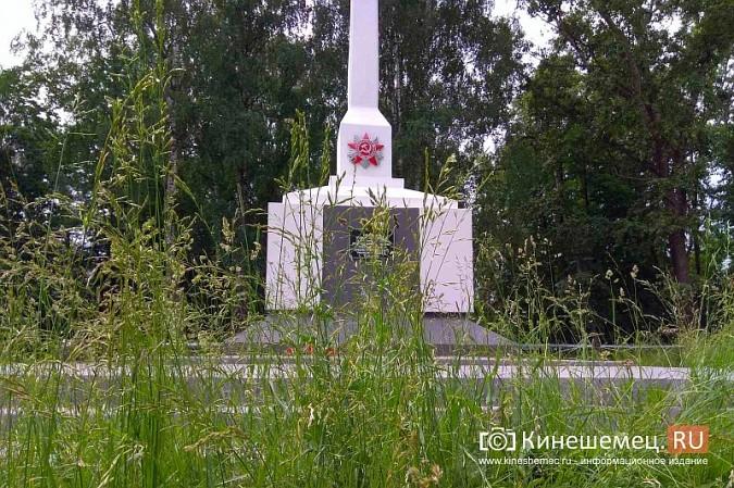 В Кинешме зарастает травой обелиск участникам Великой Отечественной войны фото 7