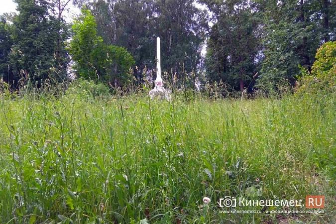 В Кинешме зарастает травой обелиск участникам Великой Отечественной войны фото 2