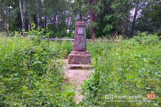 В Кинешме зарастает травой обелиск участникам Великой Отечественной войны фото 9