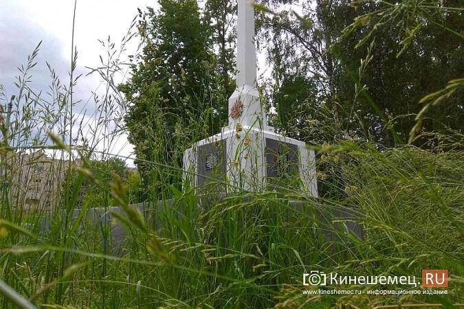 В Кинешме зарастает травой обелиск участникам Великой Отечественной войны фото 3